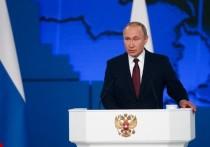 Путин назвал ситуацию в Афганистане после вывода войск США гуманитарной катастрофой