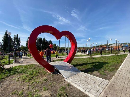 Современный парк открыли в селе под Томском