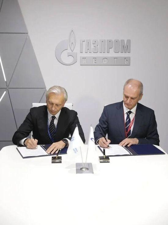 «Газпром нефть» и «Совкомфлот» подписали соглашение о декарбонизации мореплавания в арктической зоне России