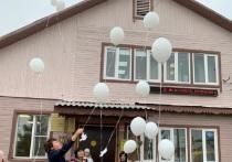 В память жертв Беслана белые шары в небо запустили дети из реабилитационного центра и следователи Ямала