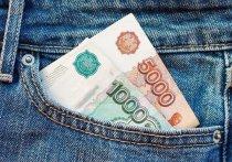 Карман с деньгами оторвал у собутыльника житель Бежаниц