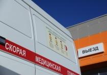 На цементном заводе в Волгоградской области травмировались трое рабочих