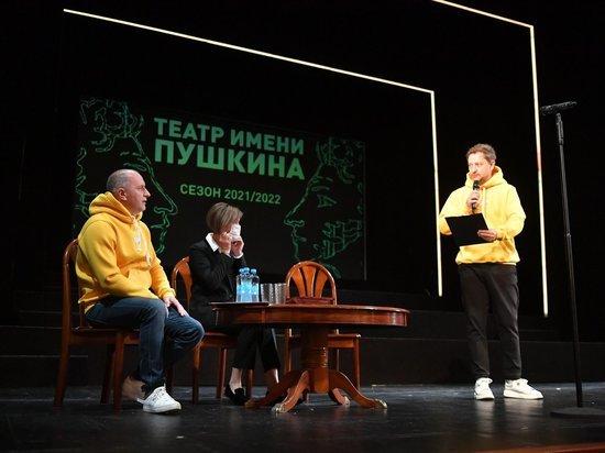 Сбор труппы в Пушкинском театре начался с модного дефиле