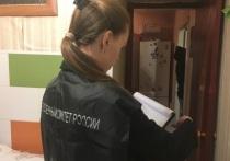 В Обнинске убит 36-летний мужчина