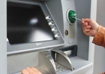 250 кредитных тысяч отправила на счет мошенников женщина из Муравленко