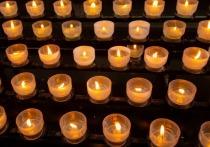 В День солидарности борьбы с террором в Сочи почтили память жертв