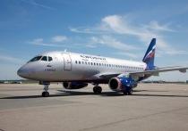 «Аэрофлот» начислил пассажирам 60 млн «Миль вакцинации»