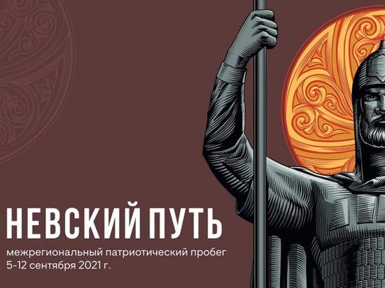 Межрегиональный автомотопробег «Невский путь» стартует в Нижнем Новгороде