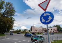 На днях в Пскове официально ввели ещё одно круговое движение