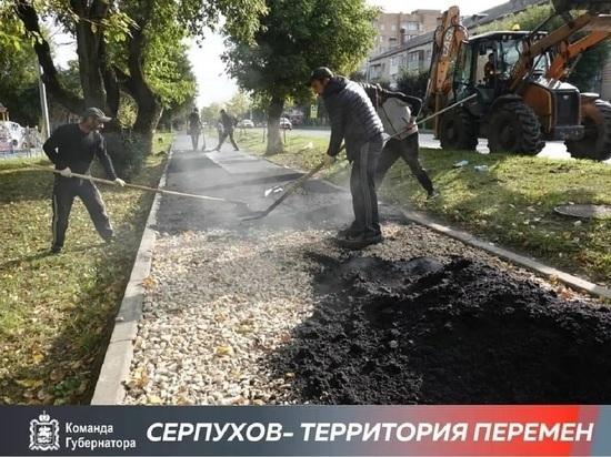 Самый длинный тротуар обновляют в Серпухове