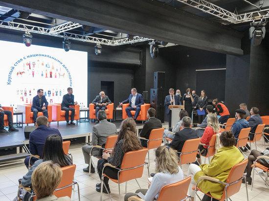 В Туле состоялся круглый стол по вопросам межнациональных отношений