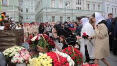 В Москве почтили память жертв трагедии Беслана: видео