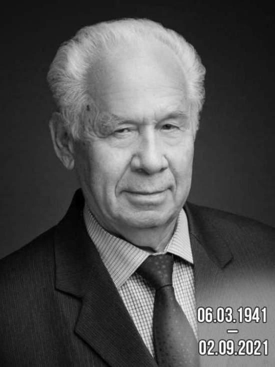 Ученый, профессор ЮЗГУ Вячеслав Полунин умер на 81-м году жизни