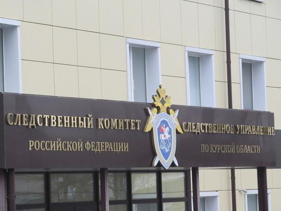 В Курске заведующая детсадом похитила более миллиона рублей