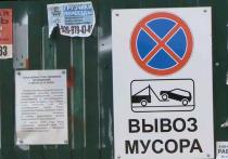 Рязанские автомобилисты препятствуют вывозу мусора, паркуясь во дворах