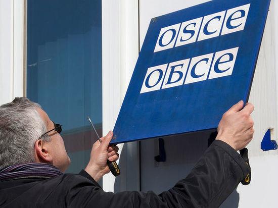 Сигнал Западу: ОБСЕ убирают с российско-украинской границы