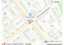 В Ижевске до 6 сентября перекроют движение на перекрестке улиц Орджоникидзе и К. Либкнехта