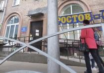 Мэрия Рязани уберет забор у детской поликлиники №1 на улице Дзержиского