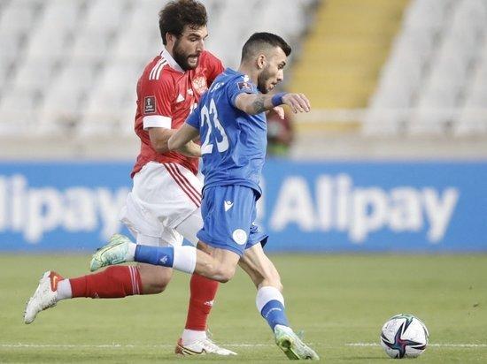 Некрасивая победа: сборная обыграла Кипр, но неприятно удивила