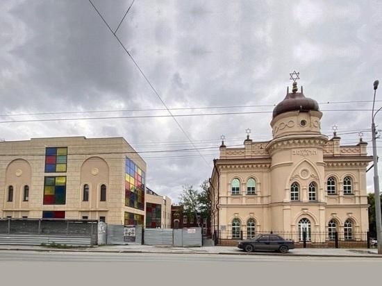 Завершено строительство молодежного центра при синагоге в Томске