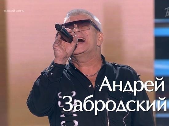 Механик из Новосибирска Андрей Забродский попал в шоу «Голос 60+»