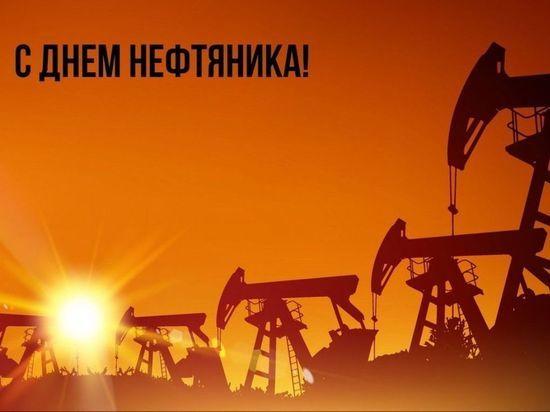 5 сентября отмечаем День нефтяника
