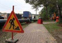 Ремонт водовода остановил движение троллейбусов на Терепец в Калуге