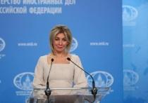 Захарова высказалась о предложении по встрече G7 с участием РФ и КНР