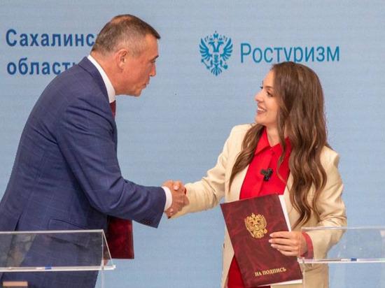 ВЭФ-2021: о чем на форуме договорилось правительство Сахалина