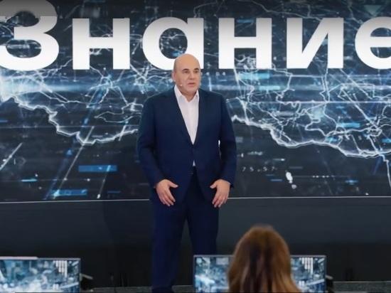 Премьер-министр Мишустин рассказал детям о томском аэрощупе