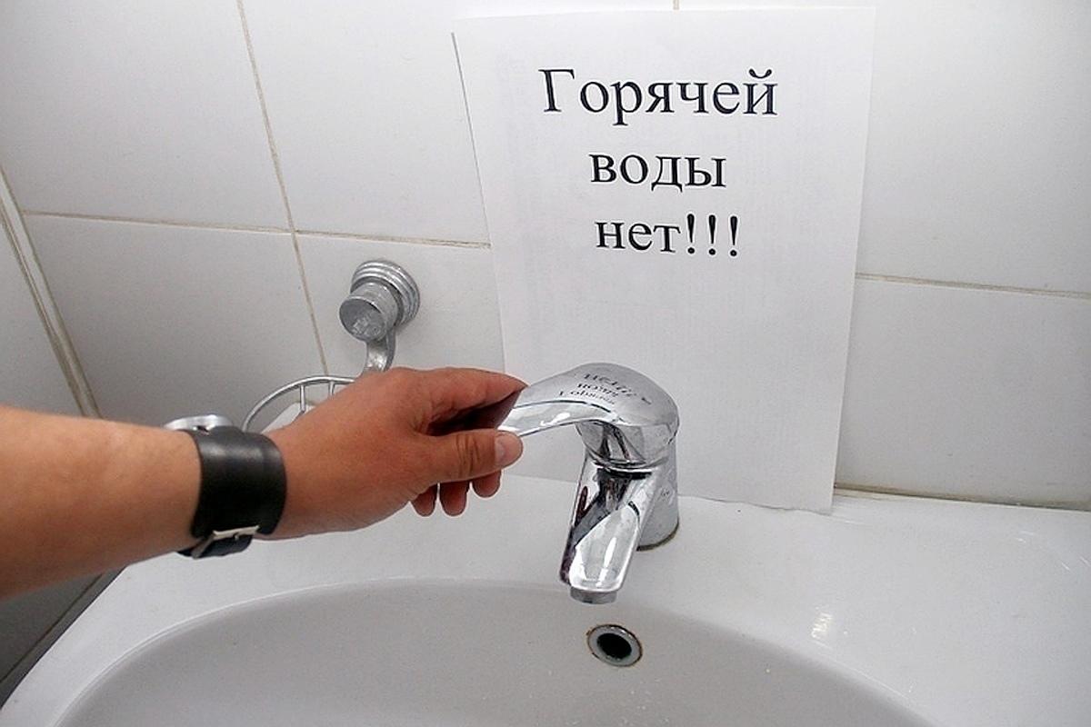 Предстоящую трудовую неделю жители Фабричного района Костромы проведут без горячей воды