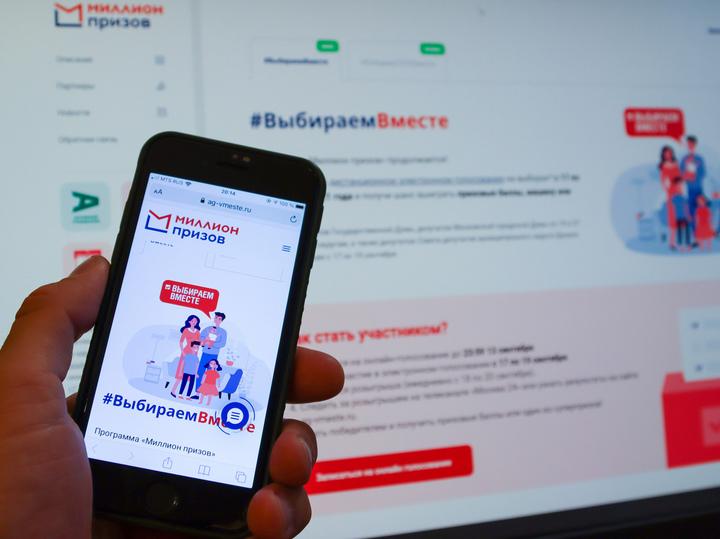 Надежное, безопасное, честное: столица готовится к электронному голосованию