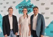 Партия «Новые люди» выступила за увеличение финансирования Хабаровска