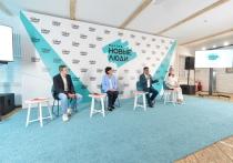 Партия «Новые люди» включила предложения новосибирцев в программу