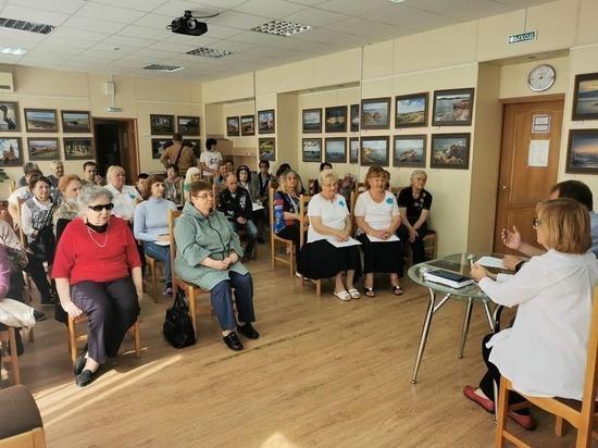 Летняя информационная гостиная завершила свою работу в Серпухове