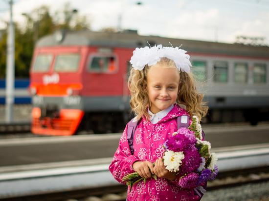 Томские школьники и студенты смогут ездить на пригородных поездах за 50% цены