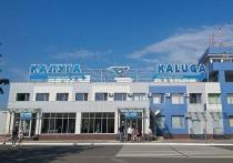 Началась продажа билетов на чартеры из Калуги в Анталью