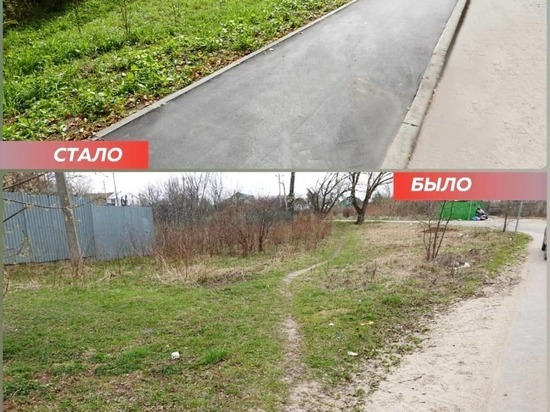 Новый тротуар оборудовали в Серпухове