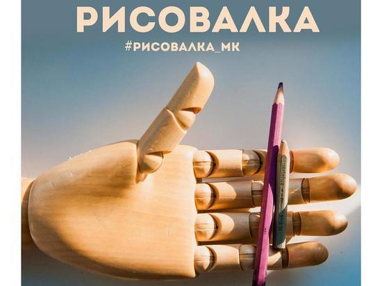 Где в Астрахани научить ребенка рисовать