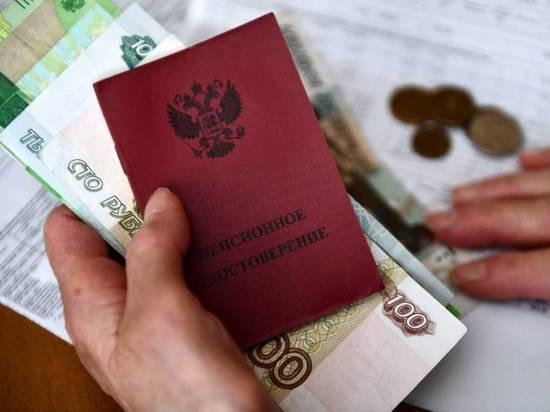 Пенсионеры Томской области начали получать единовременные выплаты