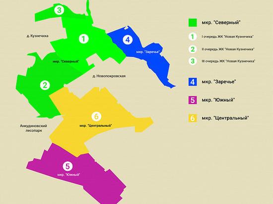 Одобрена концепция застройки микрорайона «Южный» в составе ЖК «Новая Кузнечиха»