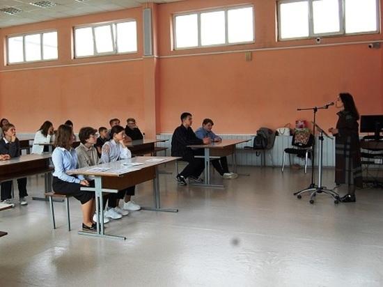 Библиотекари Серпухова присоединились к областному марафону