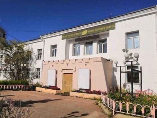 В этом сезоне Театр юного зрителя Якутии будет работать в своем здании