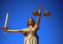 Судебная система южных регионов нашей страны  имеет неоднозначную репутацию