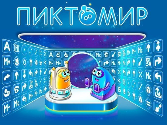 Программирование для первоклассников ввели в Лицее Серпухова