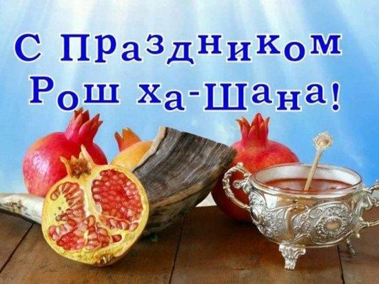 Губернатор Томской области поздравил евреев с новым 5782-м годом