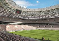 Букмекерская компания Фонбет – официальный спонсор сборной России по футболу, предлагает самый высокий коэффициент на победу команды Валерия Карпина над Мальтой в матче отборочного турнира к ЧМ-2022