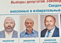 Кто сказал, что все сгорело дотла, что политика в России умерла? Нет, она даже не затаилась, она, напротив, с каждым днем становится все зажигательней и занимательней