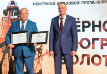 Завод по стабилизации конденсата получил нефтяной югорский «Оскар»