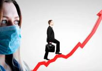 Правительство восстанавливает рынок труда после пандемии